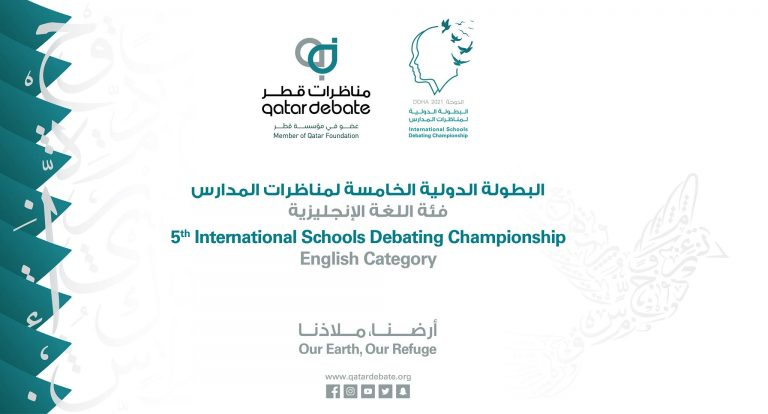 Sukces reprezentacji na katarskim turnieju debat